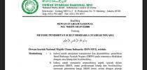 FATWA DEWAN SYARIAH NASIONAL  NO: 70/DSN-MUI/VI/2008 Tentang METODE PENERBITAN SURAT BERHARGA SYARIAH NEGARA